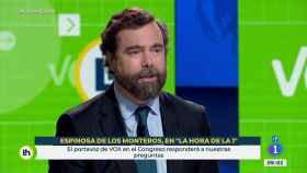 Iván Espinosa de los Monteros, portavoz de Vox en el Congreso de los Diputados, en TVE.