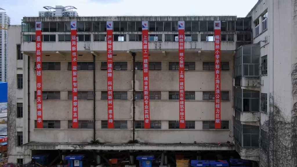 Hospital de Shangai.