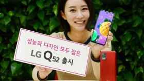 Nuevo LG Q52: características, precio, disponibilidad…
