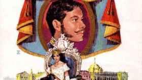 Detalle del cartel de la película ¿Dónde vas Alfonso XII?