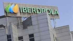 Uno de los edificios de Iberdrola.
