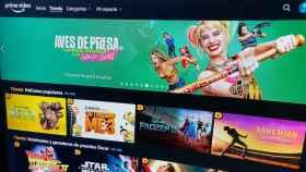 Tienda de Amazon Prime Video