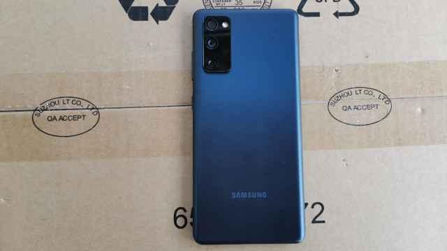 Trasera de Samsung Galaxy S20 FE
