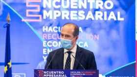 El alcalde de Guadalajara, Alberto Rojo, este lunes en su intervención en la clausura de un encuentro empresarial