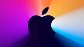 Presentación del próximo evento de Apple: One more thing