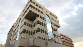 Sede de Santander AM en la madrileña calle de Serrano.