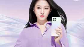 Nuevo Huawei Nova 8 SE: ¿A que no adivinas a qué móvil se parece?