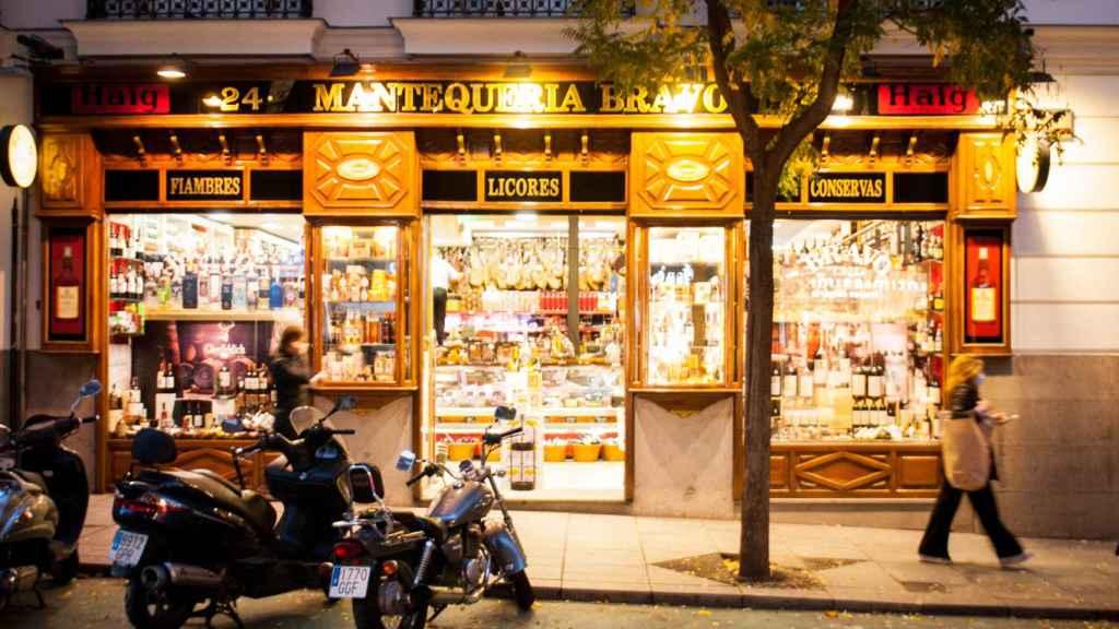Fachada de la tienda, en la calle Ayala de Madrid.