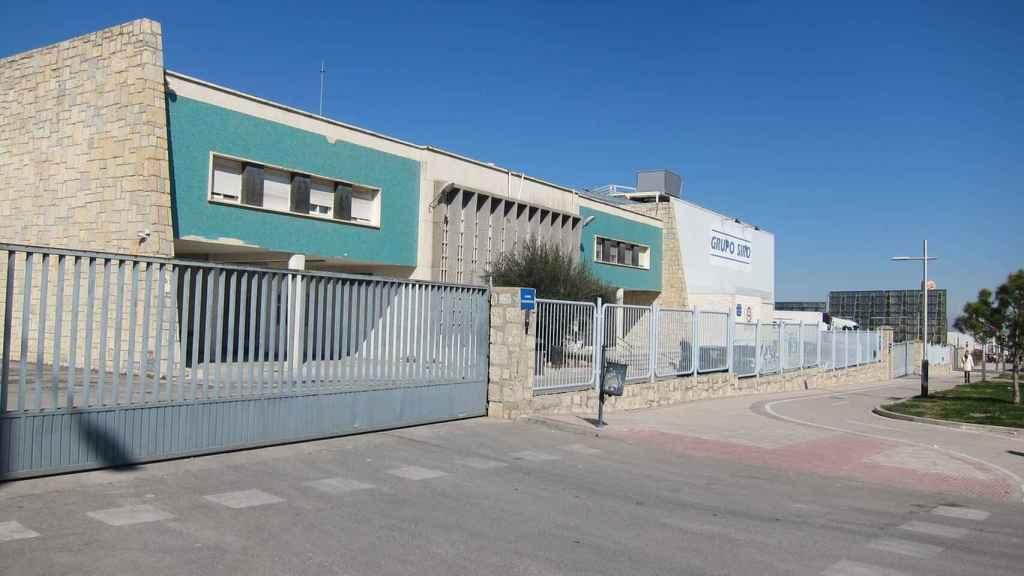 La planta de Cerealto Siro Foods, en Jaén, que adquirirá el pequeño de los Gullón.