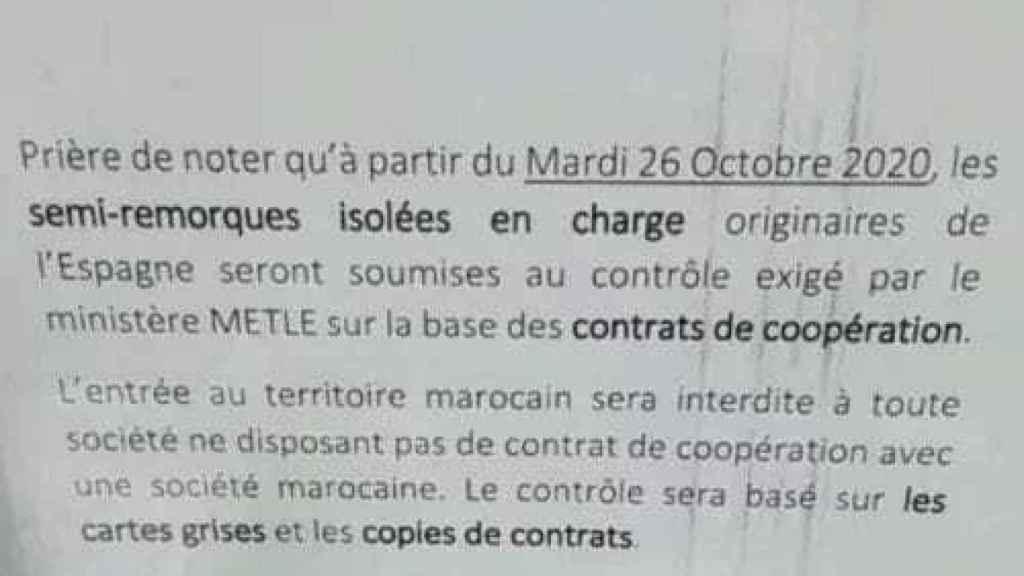 Nota del puerto Tanger Med en la que informa sobre las restricciones.