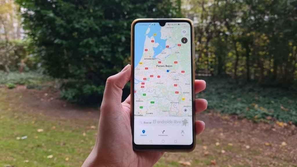 Petal Maps Huawei