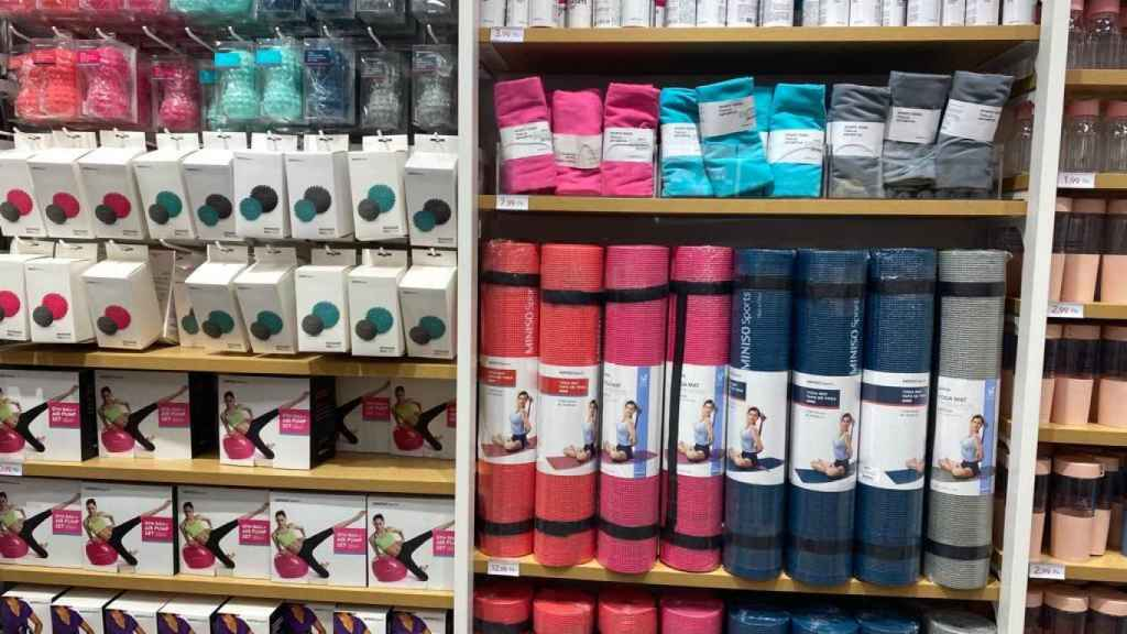 Algunos productos de Miniso.