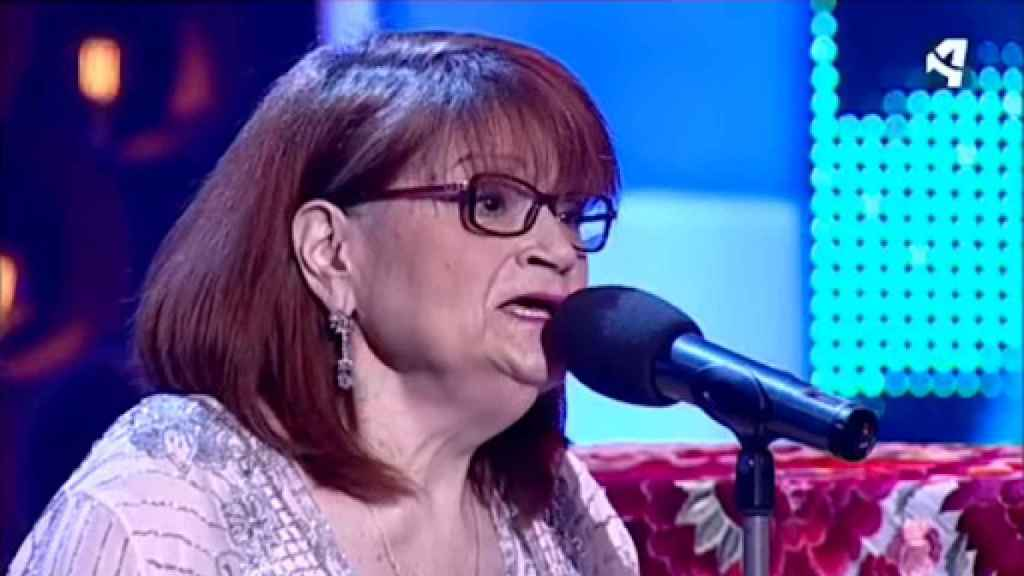 Pilar Torreblanca.