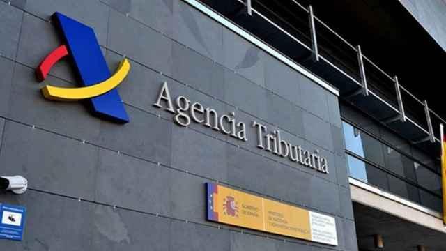 Edificio de la Agencia Tributaria./