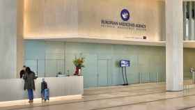 La sede de la Agencia Europea del Medicamento (EMA).