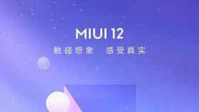 MIUI 12 se actualiza con un nuevo menú de apagado y panel de volumen