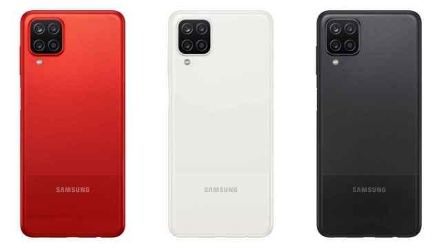 Galaxy A12 colores