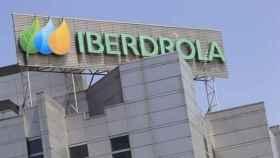 Detalle en la sede de Iberdrola.
