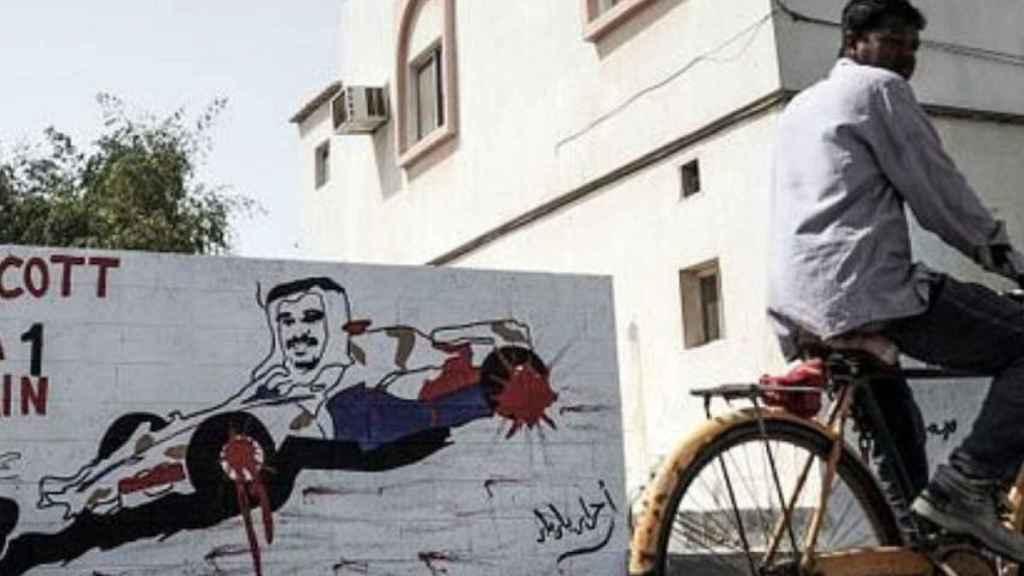 Protesta contra el GP de Bahréin