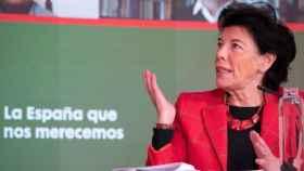 La ministra de Educación y Formación Profesional, Isabel Celaá, durante una intervención desde la sede de Ferraz.