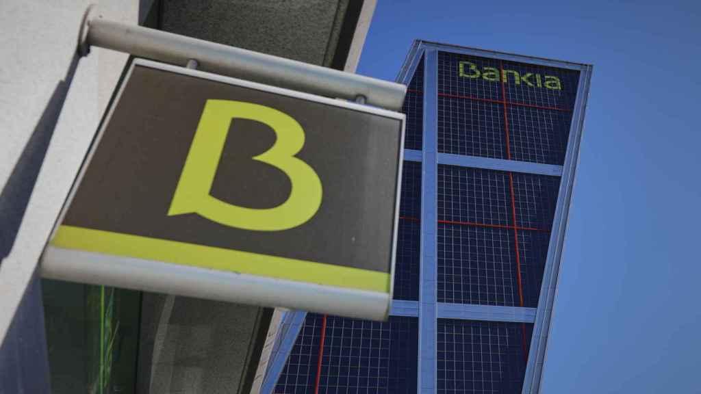 Bankia pasa de 250 a 1.500 millones en fondos con criterios ESG tras sumar sus perfilados