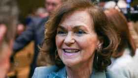 La vicepresidenta primera del Gobierno, Carmen Calvo, en una imagen de archivo.