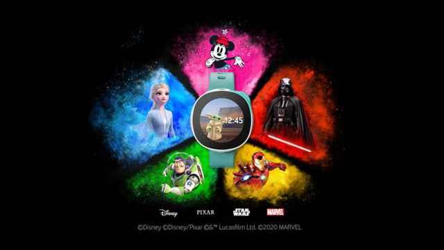 Neo, el reloj inteligente para niños creado por Disney y Vodafone.