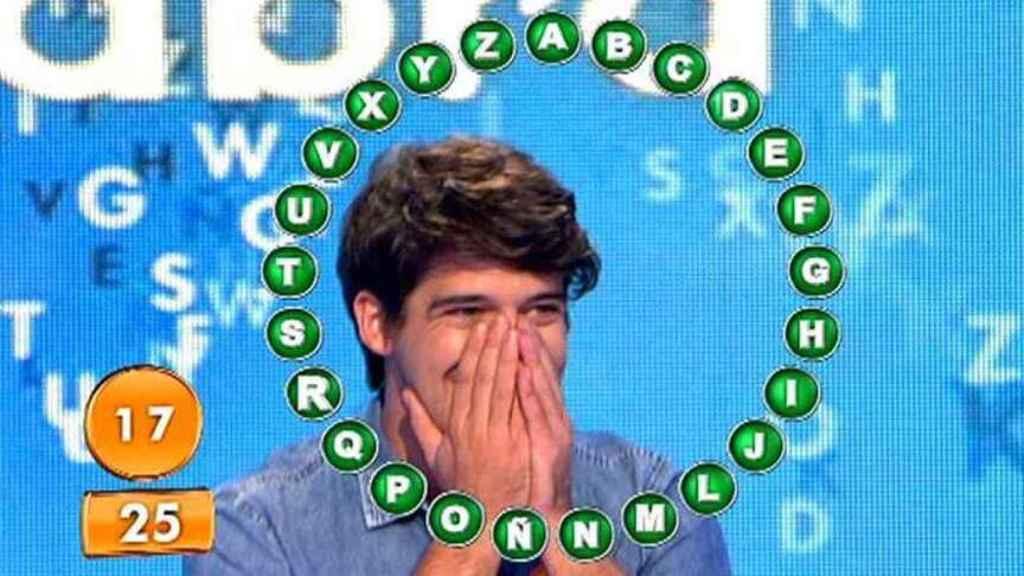 David Leo ganó 1.866.000 euros en 2016.