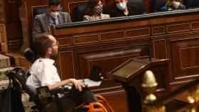El portavoz parlamentario de Podemos, Pablo Echenique, en su intervención de este jueves en el Congreso.
