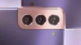 Galaxy S21: filtrado el vídeo promocional y fecha de presentación