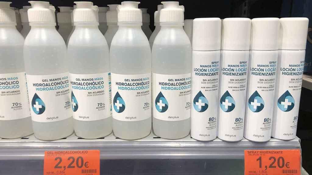 El nuevo 'spray' hidroalcohólico de Mercadona.
