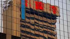 Un edificio de oficinas en Hong Kong.