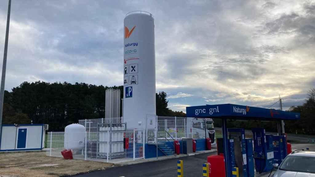 El gas licuado por canalización subirá un 1,85% este martes en su parte variable
