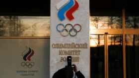 La sede del Comité Olímpico de Rusia
