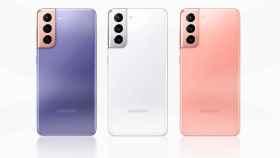 Los precios de los Samsung Galaxy S21, S21+ y S21 Ultra se han filtrado