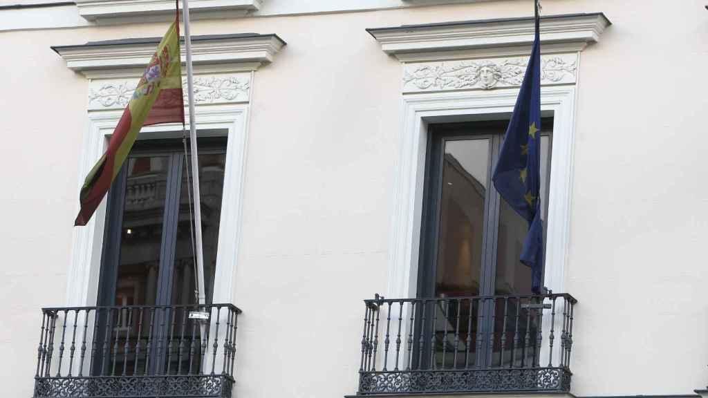 Fondos de la Unión Europea