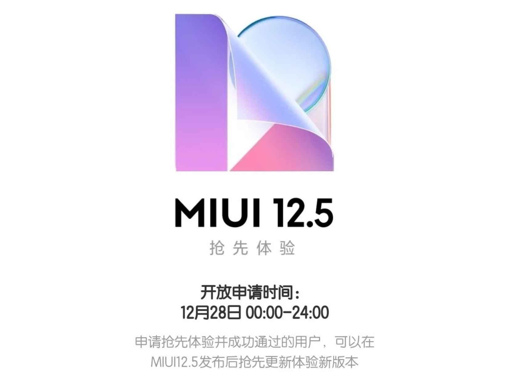 La beta cerrada de MIUI 12.5