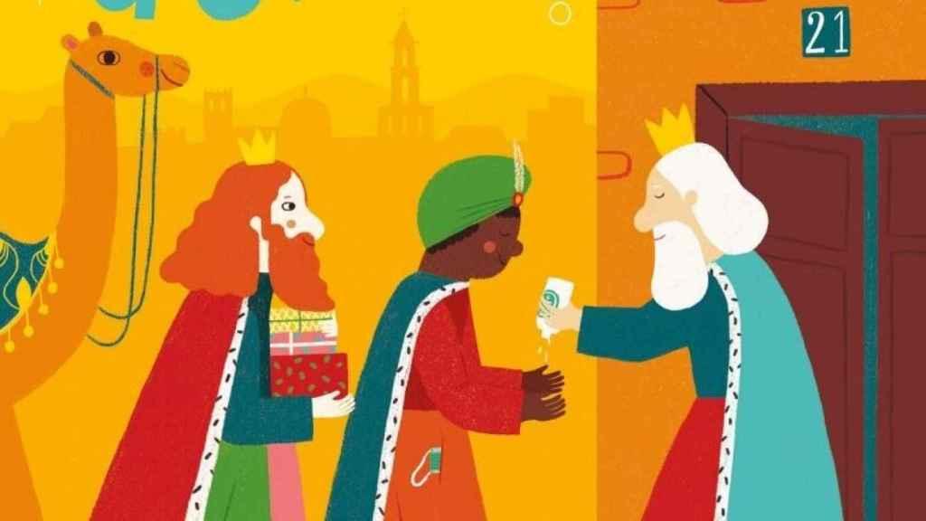 Imagen promocional del concurso de cartas de La Pobla de Vallbona. EE