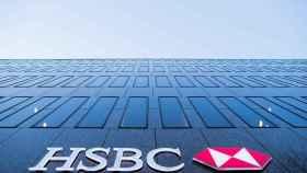 banca-hsbc-cuenta_resultados_510209389_156961066_1706x960