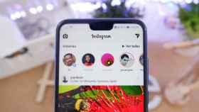 Cómo convertir tu perfil de Instagram en una cuenta profesional