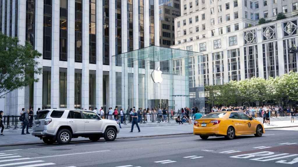 Apple Store de Nueva York.