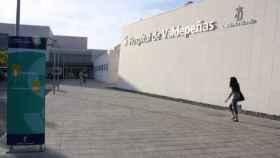 Hospital de Valdepeñas (Ciudad Real). Imagen de archivo