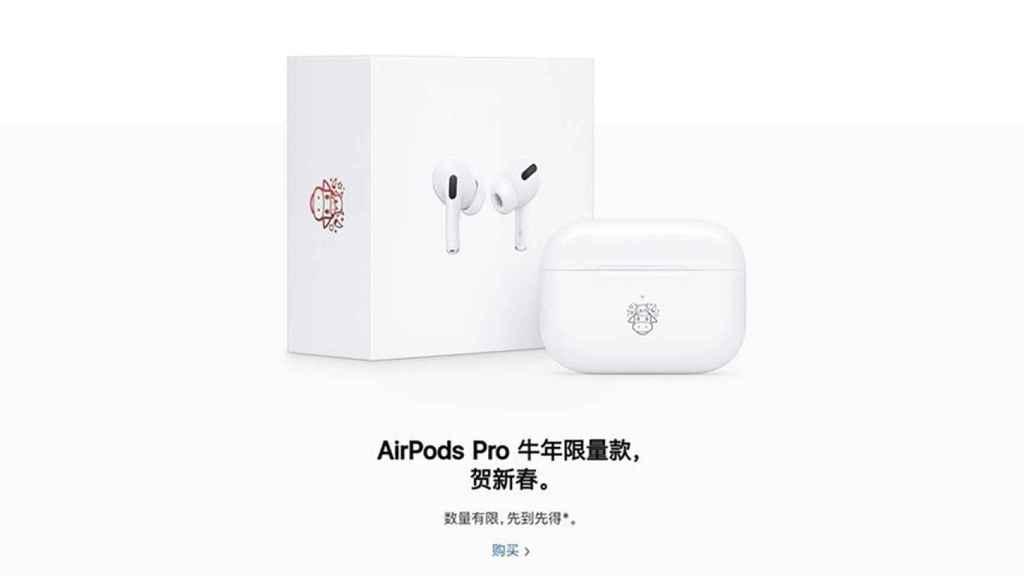 Edición especial de los nuevos AirPods Pro.