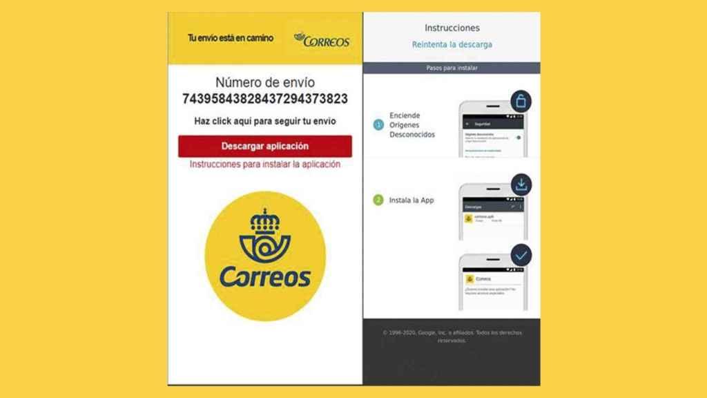 Captura del SMS falso de Correos.