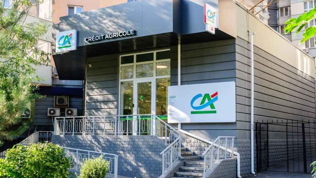 Una oficina de Crédit Agricole.