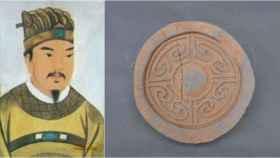 Liu Zhi y el hallazgo que confirmaría la localización de su tumba.
