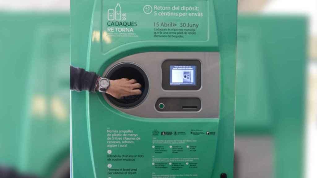 Una máquina de reciclaje SDDR.