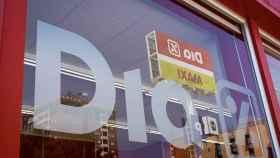 Dia incrementa un 9% sus ventas en España en el cuarto trimestre con un 8% menos de tiendas