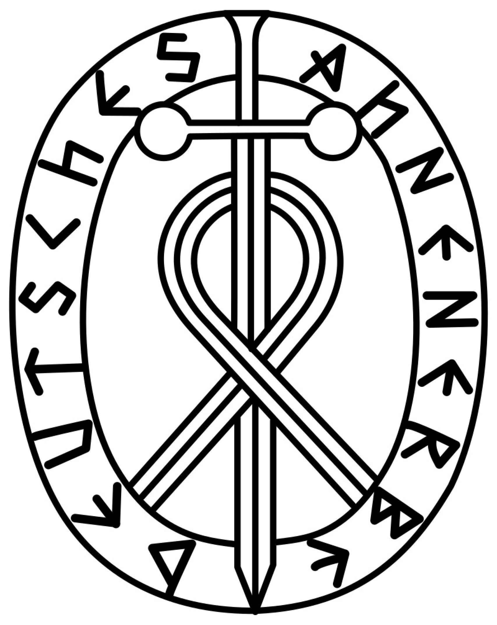 Escudo del Ahnenerbe.