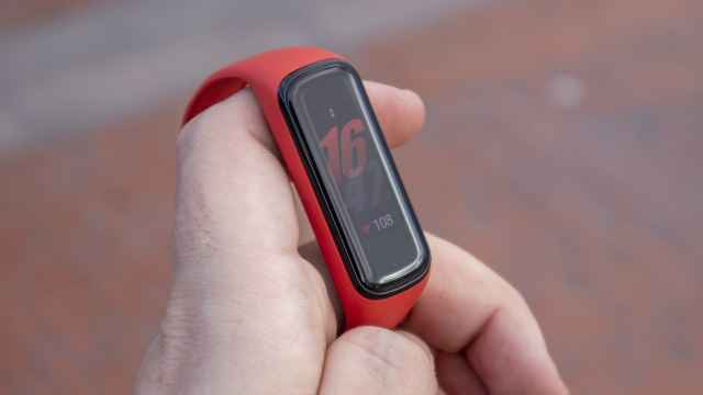 Samsung Galaxy Fit2.